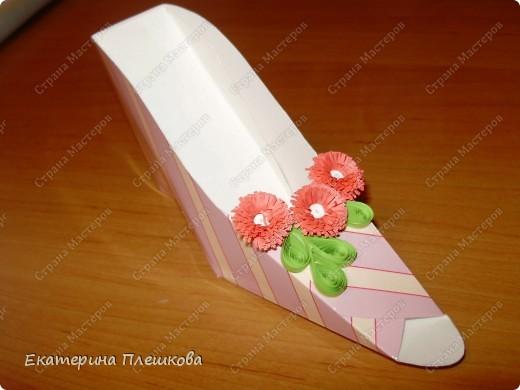 Я не золушка, но туфелька у меня одна)))