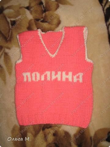 Именная жилетка для моей крестницы! фото 2