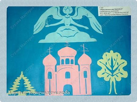 Полагин Саша 7л. Спасибо за идею с храмом жителям  Страны Мастеров. фото 1