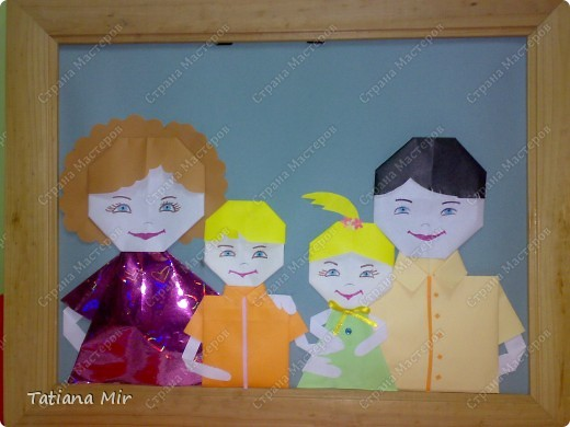 Детский альбом своими руками моя семья фото 980