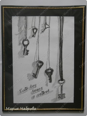 "Графика ""Каждый ключ хранит тайну"" фото 1"