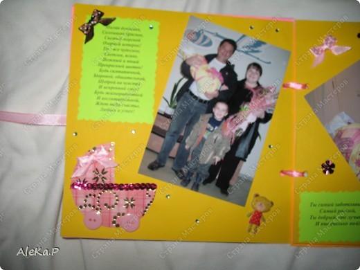 Племяннице исполнился 1 месяц, решила сделать вот такой подарочек, ее родителям, очень были довольны. фото 4