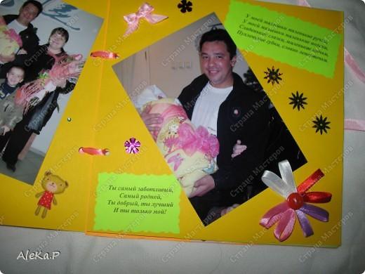 Племяннице исполнился 1 месяц, решила сделать вот такой подарочек, ее родителям, очень были довольны. фото 5