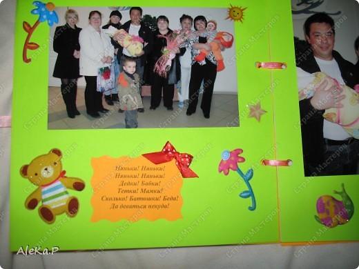 Племяннице исполнился 1 месяц, решила сделать вот такой подарочек, ее родителям, очень были довольны. фото 6