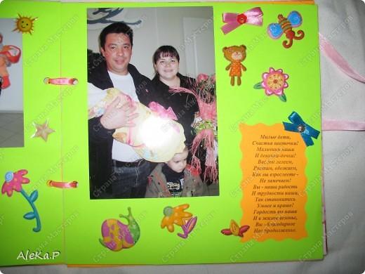 Племяннице исполнился 1 месяц, решила сделать вот такой подарочек, ее родителям, очень были довольны. фото 7