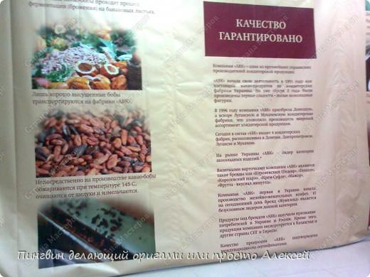 Сегодня я ходил в музей шоколада. и меня ето так впечетлило что я решил поделится етим с вами. фото 3