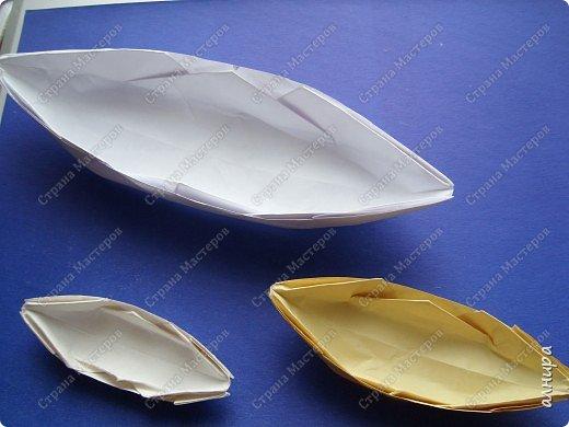 Лодочка оригами.МК фото 1