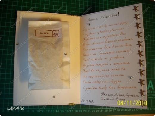 открытка кофеману.. фото 2