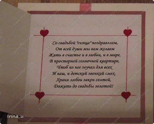 Благодаря Вашему сайту родилась вот такая коробочка-открытка фото 2