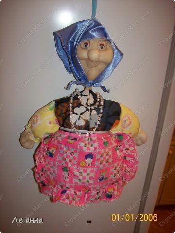 Эту куклу делала моя мама фото 1