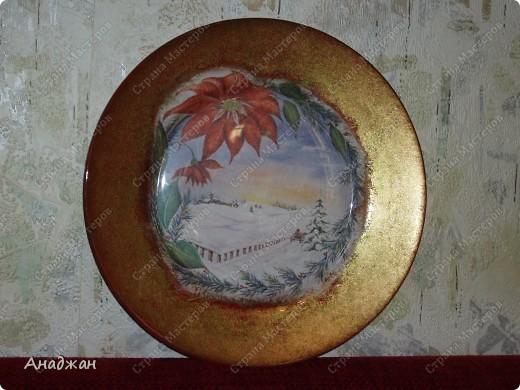 Обратный декупаж. Рисовая карта, 2-х шаговый кракелюрный состав. Акриловая краска. фото 3