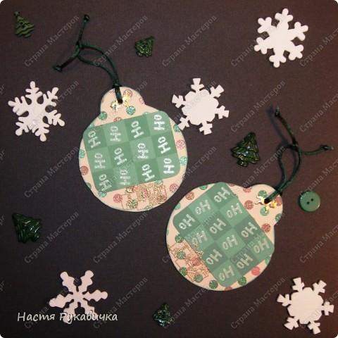 Эту  идею  мне  подала  одна  знакомая.    Это  украшения  для  Новогодней  елки.  Позже  хозяйка  наклеит  на  них  фотографии.  фото 2