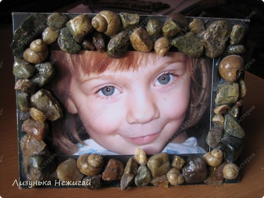 "Рамочка для фото "" Шуршанье горной реки"""