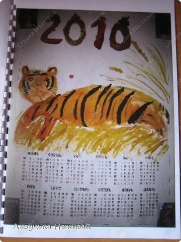 Тигр года фото 1