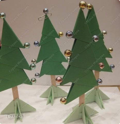Сегодня на занятие с первоклассниками мы тоже начали подготовку к Новому году и узнали об одной интересной технике -модульное оригами. фото 8
