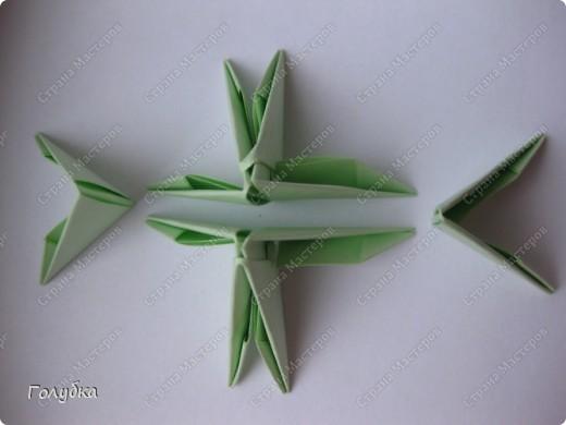Сегодня на занятие с первоклассниками мы тоже начали подготовку к Новому году и узнали об одной интересной технике -модульное оригами. фото 4