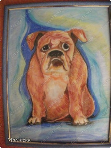 Этого бульдожку я нарисовала 10 лет назад.