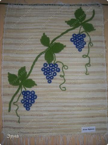 Тканый гобелен и связанный крючком виноград