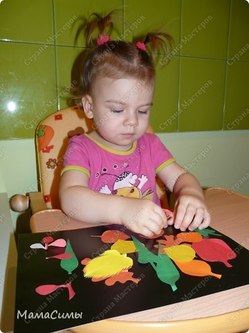 """""""Листья"""" из цветной бумаги. фото 2"""