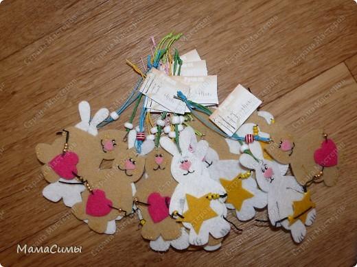 Фетр, контуры для ткани, бусинки, шнур - вот и получились презенты новогодние. фото 11