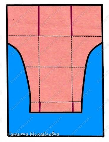 Сегодня будем с малышами мастерить сани. Предварительно мы учились складывать прямоугольные коробочки из квадрата. Здесь я даю МК, включая и предварительную подготовку. фото 6