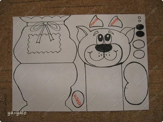 Грядет год кота, и вот такая придумалась открытка. Решила сделать МК. Делаю первый раз - прошу снисхождения.   фото 7