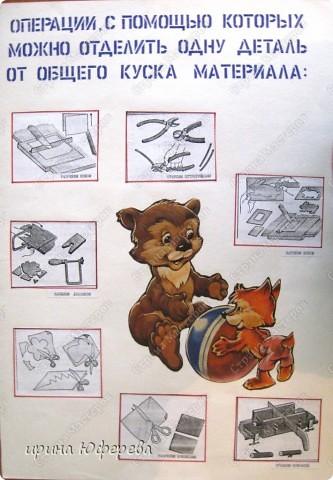Таблицы для уроков технологии оформляю сама, детям очень нравятся такие зверюшки... фото 2