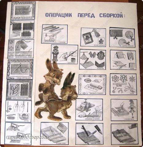 Таблицы для уроков технологии оформляю сама, детям очень нравятся такие зверюшки... фото 5