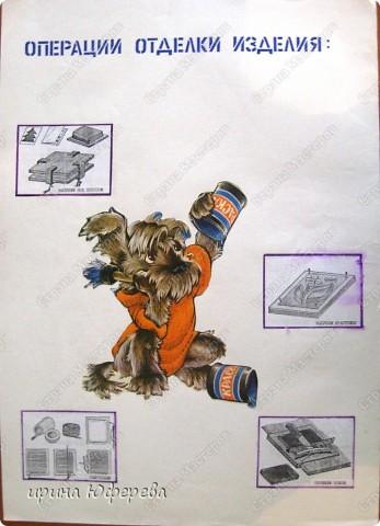Таблицы для уроков технологии оформляю сама, детям очень нравятся такие зверюшки... фото 4