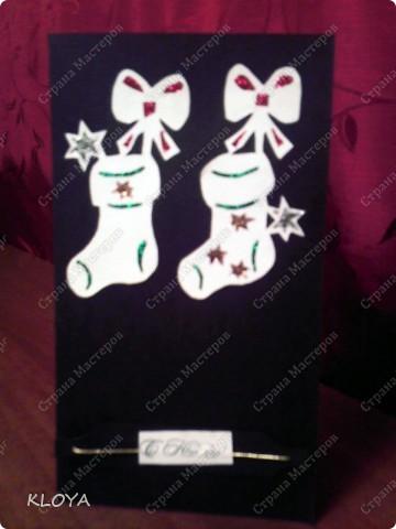 """Вот такую """"бирочку"""" с надписью можно смастерить для украшения открытки. фото 14"""
