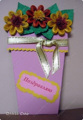 Эту открыточку я сповторюшничала у Vitaminko http://stranamasterov.ru/node/71085?c=favorite уж очень она мне понравилась, я просто влюбилась в нее и решила сделать себе такую же. Спасибо Вита, за идею. фото 3