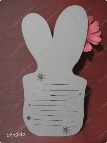 """Дорогие мастерицы! Огромное спасибо вам за многочисленные отклики на МК """"КОТ В МЕШКЕ"""" https://stranamasterov.ru/node/115412.  Ваши теплые слова не пропали даром - вот придумалась еще одна (В нескольких экземплярах) открытка. Теперь главный герой - кролик. И не просто кролик, а в шляпе фокусника фото 8"""