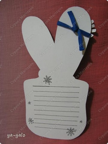 """Дорогие мастерицы! Огромное спасибо вам за многочисленные отклики на МК """"КОТ В МЕШКЕ"""" https://stranamasterov.ru/node/115412.  Ваши теплые слова не пропали даром - вот придумалась еще одна (В нескольких экземплярах) открытка. Теперь главный герой - кролик. И не просто кролик, а в шляпе фокусника фото 15"""