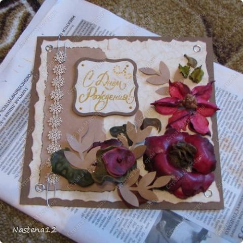 Родилась у меня сегодня такая вот открыточка. Повод - грядущий мамин день рождения. Попалось мне под руку ароматизированное саше для белья. А там такие чудные семена, стручки фасоли засушенные кора какая-то... в общем, простор для фантазии. Вот так и получились такие цветочки на этой открытке :) фото 1