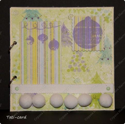 Ёлочные шарики - это штампинг. Края основы - состарены, но без тонировки Помпоны - тесьма фото 1
