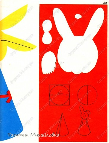 Нет конечно, тридцать лет назад ни о каком китайском символе мы и не слышали. Но вот как бы он выглядел, мы можем себе представить. фото 5