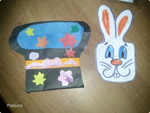 "Открытка ""Заяц в шляпе"" фото 2"