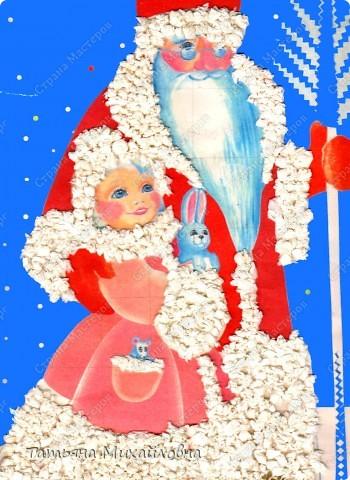 Это теперь хорошо известная техника.  Делали  лет 13 назад. Мы катали с внучкой комочки и приклеивали на картинку, которую нашли в одной очень интересной книжке. Она довольно большого размера,  и поэтому хорошо  смотрится в новогоднем интерьере. Подобноого Деда Мороза мы делали и для оформления зала детского хора. фото 1