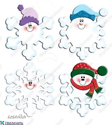 Скоро Новый год, и хочется как-то украсить свою квартиру. И вот оно наше решение- панели для потолка, акриловые краски и трафарет снежинок...Вуаля... и кружатся снежинки.... фото 5