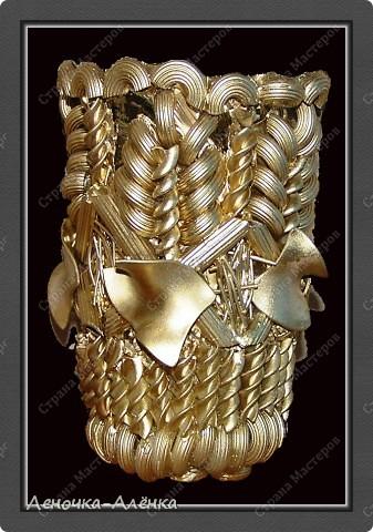 Макаронно - позолоченная ваза