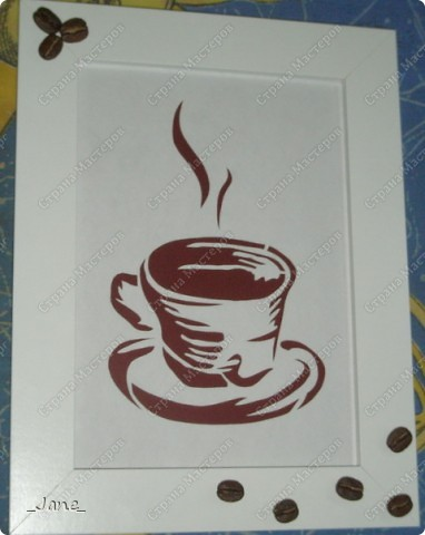 Чашка кофею)))