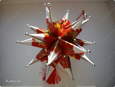 Новогодняя Звезда Igel фото 1