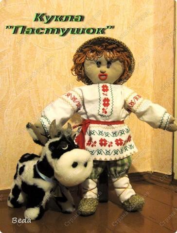 Бычок и пастушок Этот пастушок с коровкой были созданы на год Быка.  фото 1