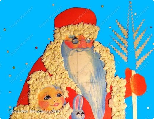 Это теперь хорошо известная техника.  Делали  лет 13 назад. Мы катали с внучкой комочки и приклеивали на картинку, которую нашли в одной очень интересной книжке. Она довольно большого размера,  и поэтому хорошо  смотрится в новогоднем интерьере. Подобноого Деда Мороза мы делали и для оформления зала детского хора. фото 2