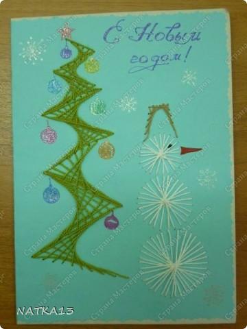 """у нас объявили конкурс """"Поздравление Деду Морозу"""".Вот елочка такая получилась.основа бутылка обмотанная шнуром фото 3"""
