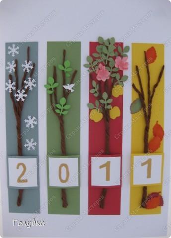 Это наш подарок школе! Календарь на 2011год. Работать мы над ним начали давно ... Обложка, моё творчество. фото 1