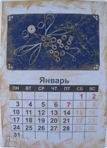 Это наш подарок школе! Календарь на 2011год. Работать мы над ним начали давно ... Обложка, моё творчество. фото 8