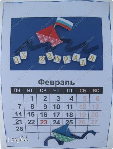 Это наш подарок школе! Календарь на 2011год. Работать мы над ним начали давно ... Обложка, моё творчество. фото 9
