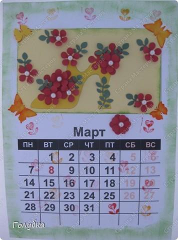 Это наш подарок школе! Календарь на 2011год. Работать мы над ним начали давно ... Обложка, моё творчество. фото 10