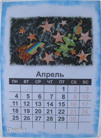 Это наш подарок школе! Календарь на 2011год. Работать мы над ним начали давно ... Обложка, моё творчество. фото 11